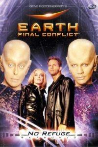 Земля: Последний конфликт