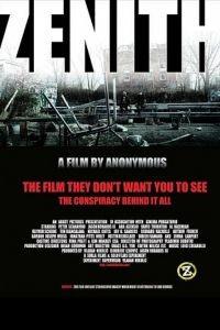 Зенит / Zenith (2010)