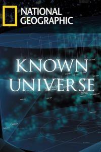 Известная Вселенная 3 сезон 8 серия