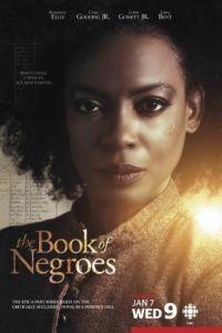 Книга рабов 1 сезон 2 серия