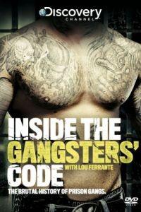 Кодекс мафии: Взгляд изнутри 1 сезон 5 серия