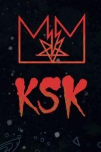 Cмотреть Король Звездный король онлайн на Хдрезка качестве 720p