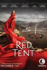 Красный шатер 1 сезон 2 серия