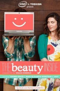 Красота внутри 1 сезон 6 серия