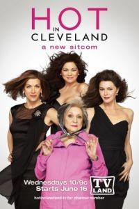 Красотки в Кливленде 6 сезон 16 серия