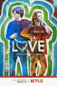 Любовь 3 сезон 12 серия