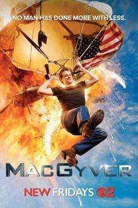 Новый агент МакГайвер 3 сезон 10 серия