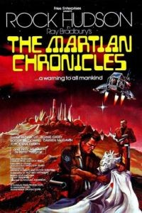 Марсианские хроники 1 сезон 3 серия