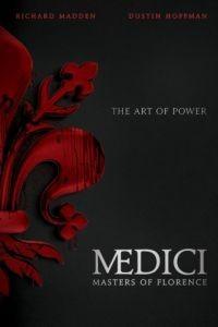 Медичи: Повелители Флоренции 2 сезон 8 серия