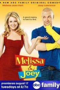 Cмотреть Мелисса и Джоуи онлайн на Хдрезка качестве 720p