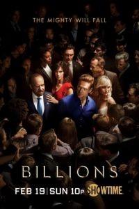 Миллиарды 4 сезон 5 серия