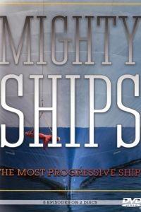 Могучие корабли 5 сезон 6 серия