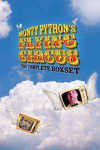 Монти Пайтон: Летающий цирк 4 сезон 6 серия