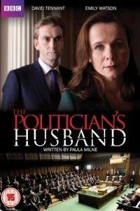 Муж женщины-политика 1 сезон 3 серия