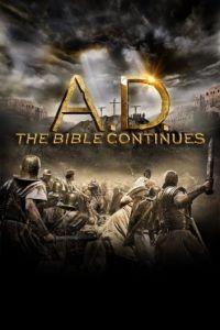 Наша эра: Продолжение Библии 1 сезон 12 серия