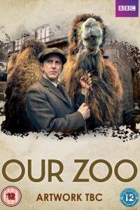 Наш зоопарк 1 сезон 6 серия