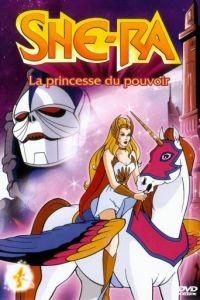 Непобедимая принцесса Ши-Ра  2