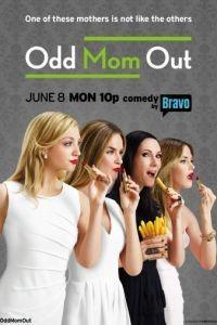 Неправильная мама 1 сезон 10 серия