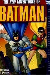 Cмотреть Новые приключения Бэтмена онлайн на Хдрезка качестве 720p