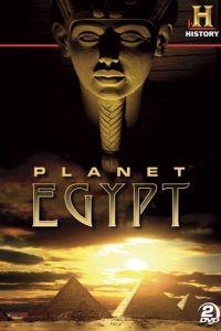 Планета Египет 1 сезон 4 серия