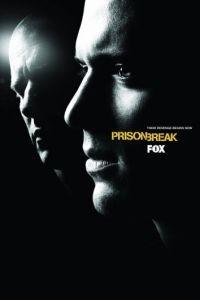 Побег из тюрьмы: Дорога к свободе / Prison Break: The Road to Freedom (2007)