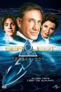Подводная Одиссея 3 сезон 13 серия