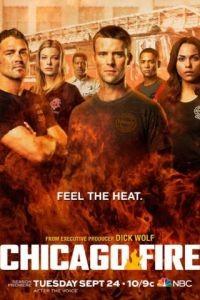 Cмотреть Пожарные Чикаго онлайн на Хдрезка качестве 720p