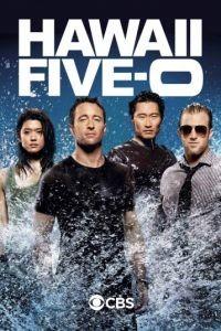Полиция Гавайев / Гавайи 5-0 10 сезон 7 серия