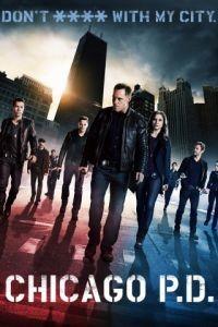 Полиция Чикаго 7 сезон 3 серия