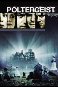 Полтергейст: Наследие 1996 4 сезон 22 серия