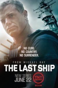 Последний корабль 5 сезон 3 серия