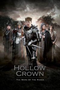 Пустая корона 2012 2 сезон 3 серия