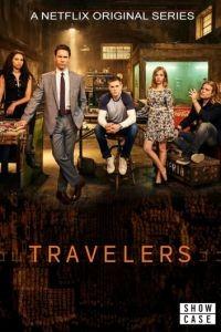 Cмотреть Путешественники 3 сезон 10 серия онлайн в Хдрезка качестве 720p