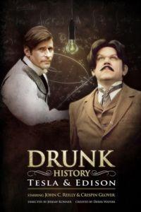 Пьяная история 4 сезон 11 серия
