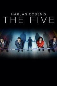 Пять 1 сезон 10 серия