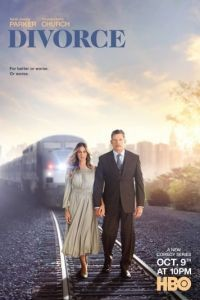 Развод 2 сезон 8 серия