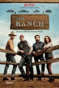 Ранчо 3 сезон 10 серия