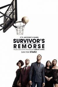 Раскаяния выжившего 4 сезон 10 серия