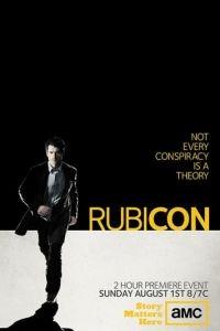 Рубикон / Rubicon (2010)