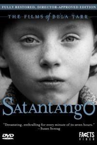 Сатанинское танго / Stntang (1994)