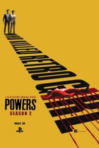 Сверхспособности 2 сезон 10 серия