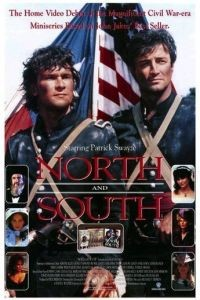 Север и Юг