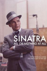 Синатра: Все или ничего 1 сезон 2 серия
