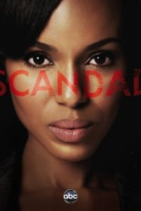 Скандал 7 сезон 18 серия
