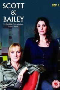 Скотт и Бейли 5 сезон 3 серия