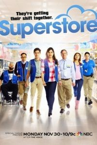 Супермаркет 4 сезон 7 серия