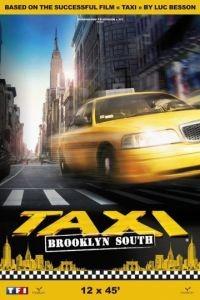 Такси: Южный Бруклин 1 сезон 12 серия
