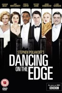 Танцы на грани / Dancing on the Edge (2013)