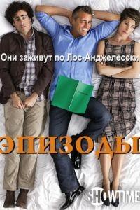 Телешоу / Эпизоды 5 сезон 7 серия