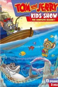 Том и Джерри в детстве 1 сезон 65 серия